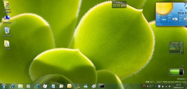 windows_7_build_7068-thumb-640x307-3983