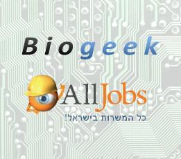 biogeek-alljobs