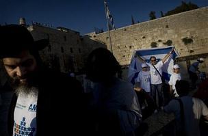 MIDEAST ISRAEL FRANCE