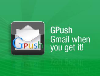 gpush