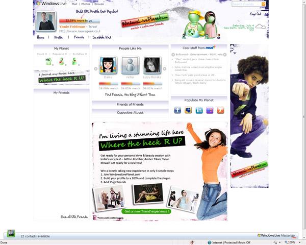 עמוד הבית של משתמש WindowsLivePlanet