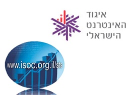 isoc-sts
