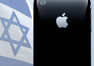 iPhone_israel1