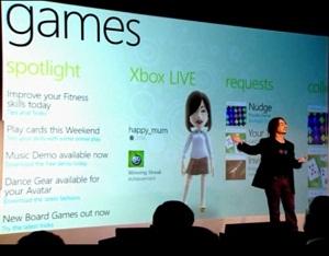 ה-Games Hub