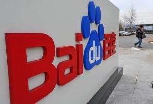 Baidu - מנוע החיפוש הגדול ביותר בסין. Simon Lim/AFP/Getty Images