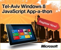 App-a-thon פיתוח אפליקציות Windows 8 ב- HTML5/JavaScript