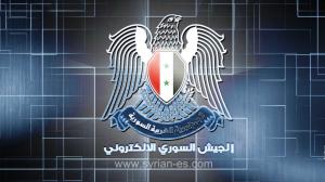 syrian-ea
