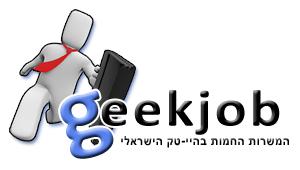 geekjob_Wide1111