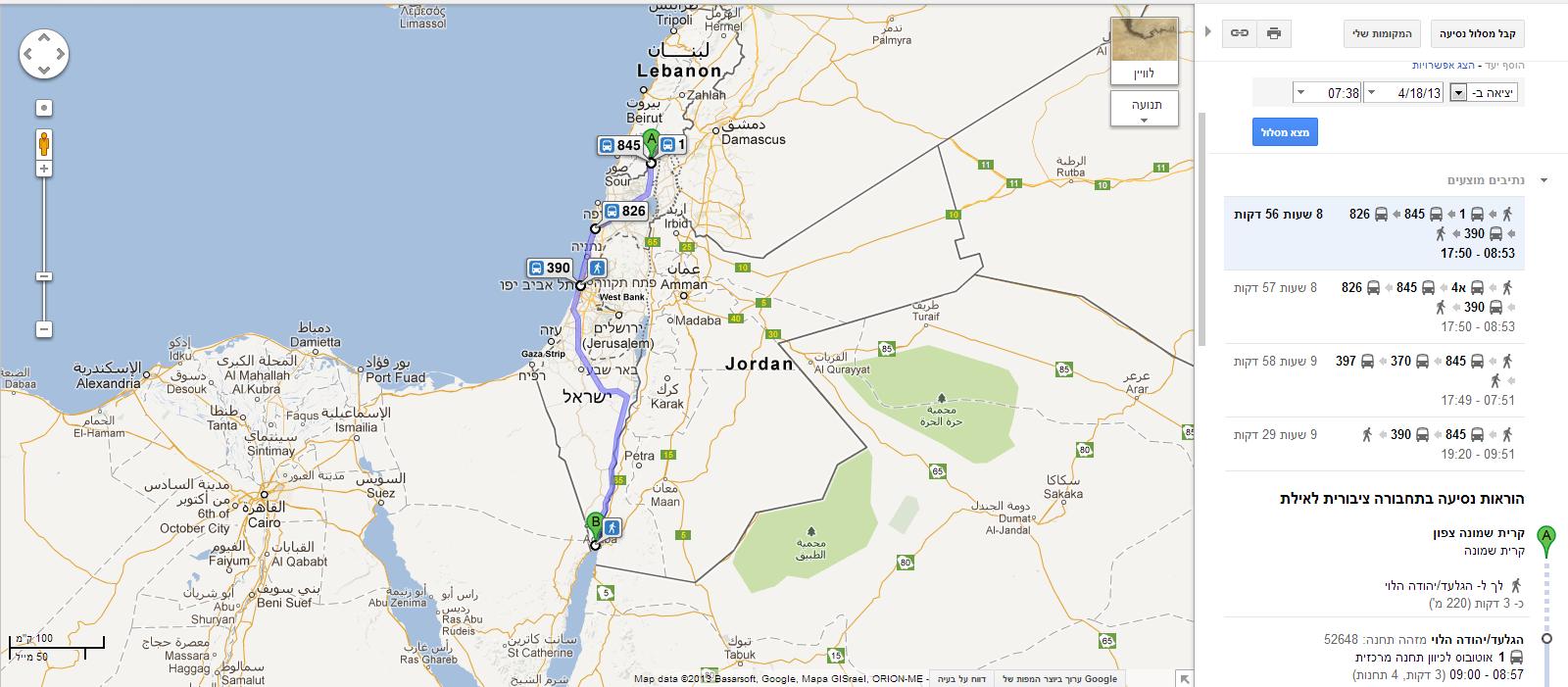 מקור: Google Maps, לחץ להגדלה