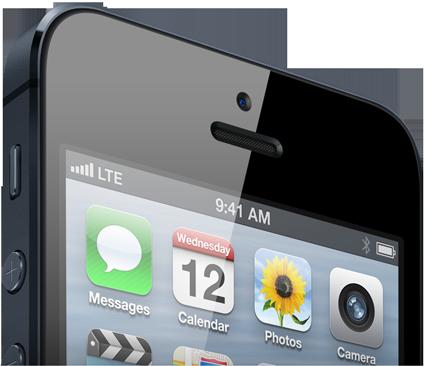 """אייפון 5, עכשיו בגירסא הזולה. מקור: יח""""צ"""