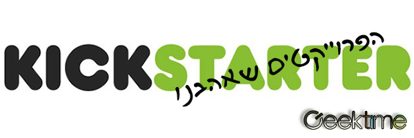 KickstarterWeekly