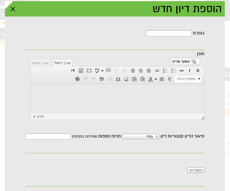 Screen Shot 2013-05-12 at 3.43.00 PM