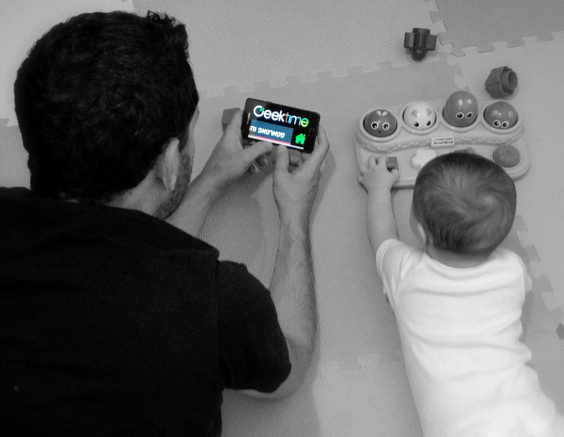 שם השולח: נמרוד קליין. החיים בעידן הדיגיטלי - כל אחד והמשחק שלו.