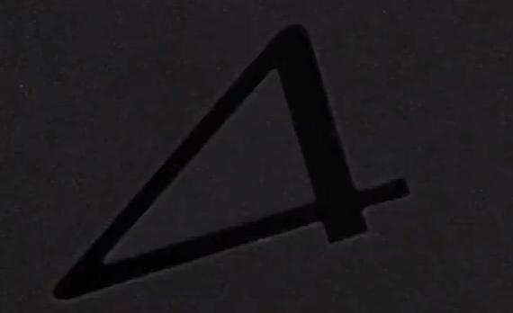 הספרה ארבע, מה זה אומר לכם? מקור: צילום מסך מהסרטון המצורף