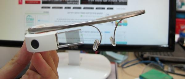 תמונה: Google Glass, (גיקטיים)