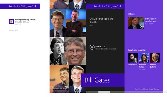 """ממשק החיפוש המשודרג. מקור: יח""""צ"""