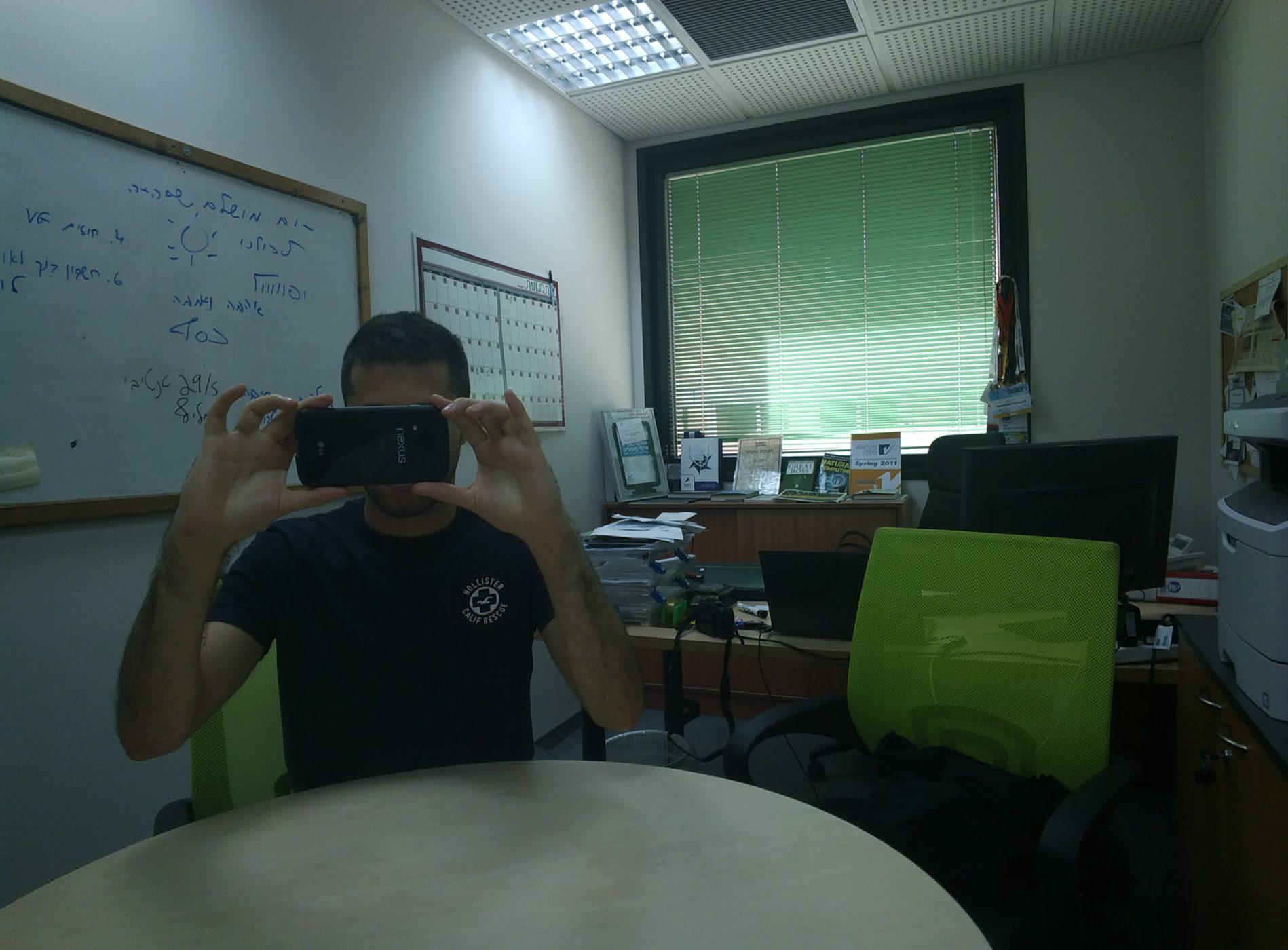 תמונה שצולמה באמצעות Google Glass בעת הסקירה