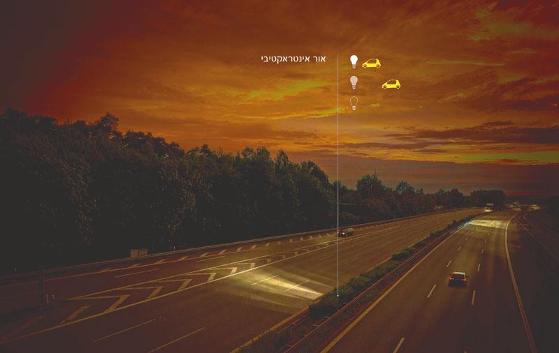 הכביש שלפנינו. אורות שנדלקים רק כשצריך (תמונה:מדע פופולארי)