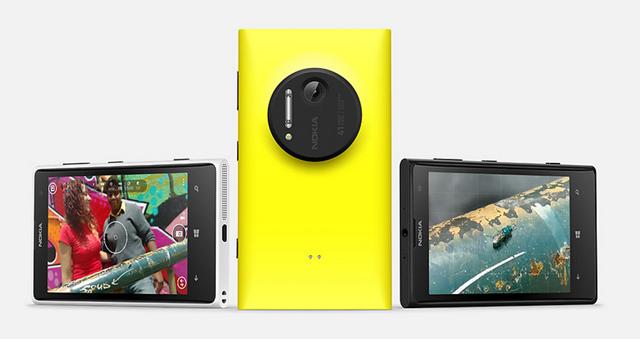תמונה: Lumia 1020