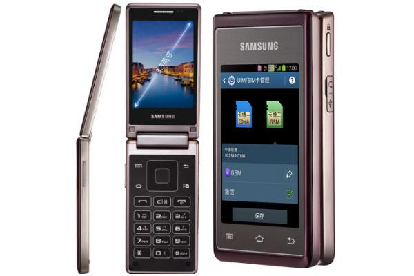 SamsungHennessy