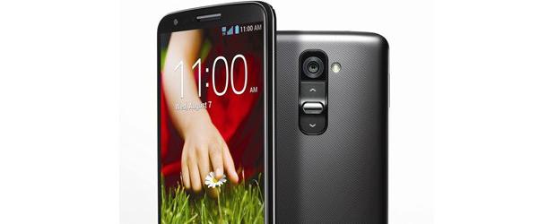 """תמונה: LG G2, בתמונת יח""""צ שדלפה לאחרונה"""