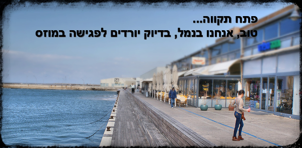 תמונה: flickr, cc-by, TijsB