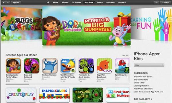 אפליקציות לילדים. צילום מסך