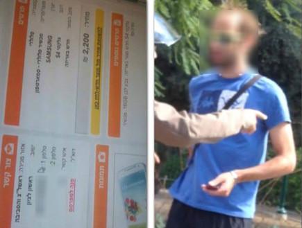 החשוד במכירת המכשירים המזויפים צילום׃ פייסבוק