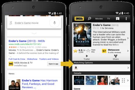 """מהחיפוש לאפליקציה. מקור: יח""""צ"""