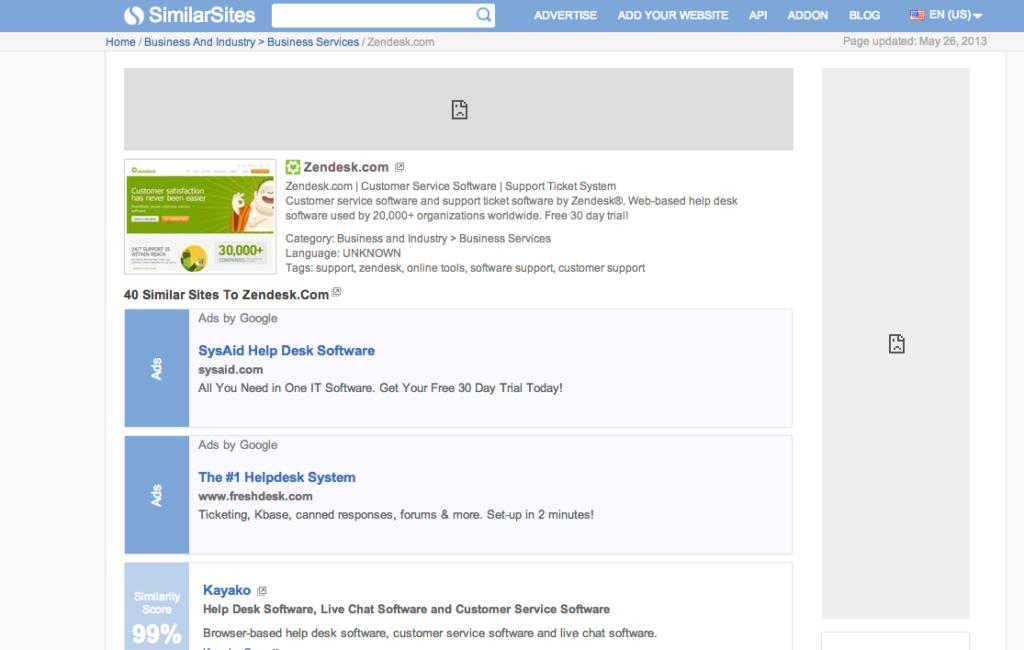 אתר Similarsites.com צילומסך