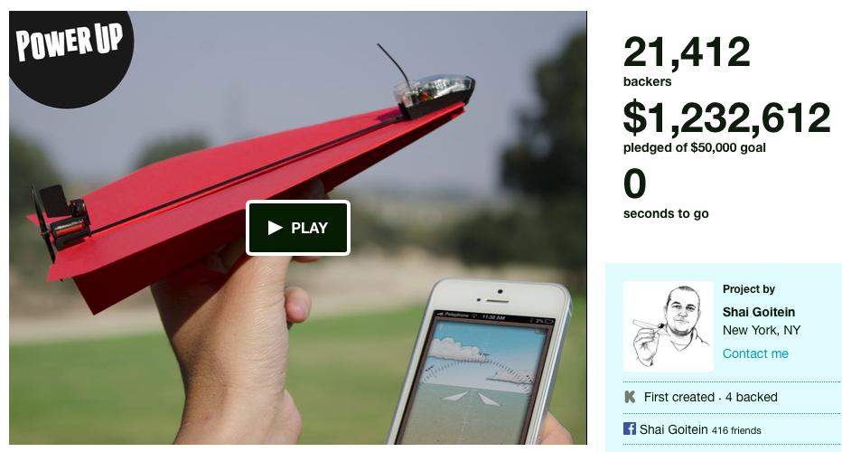 מתוך הקמפיין של PowerUp בקיקסטארטר. ביקשו 50 אלף, קיבלו 1.2 מיליון דולר
