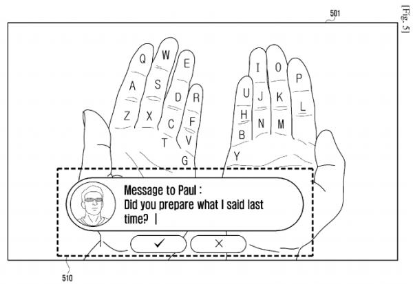 מקור: תיאור הפטנט באתר Patentscope
