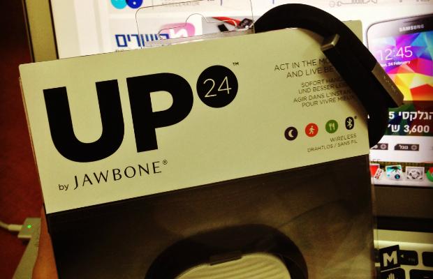 UP24: מוצר בוגר יותר, כבר ברמת האריזה