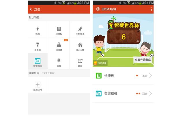 סינית אני מדברת אליך. ממשק האפליקציה המקורית. מקור: צילום מסך