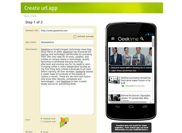 אפליקציית מובייל לאתר בפחות מדקה. מקור: appsgeyser