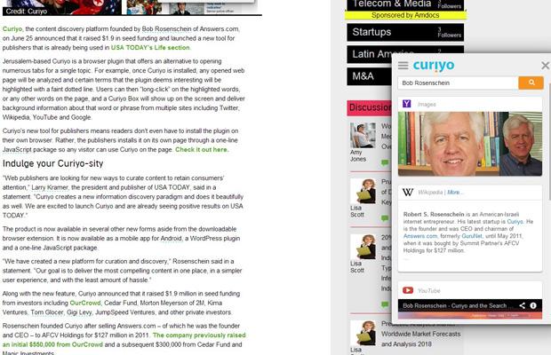 אוספת תוכן ומידע, מבלי לפתוח טאבים חדשים ומבלי לעזוב את האתר. מקור: צילום מסך