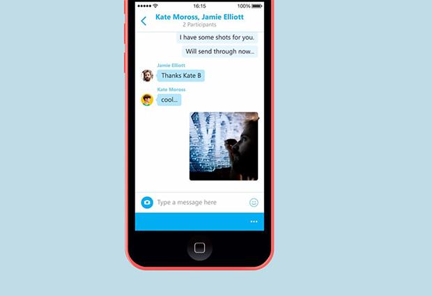 סקייפ לאייפון. מקור: צילום מסך