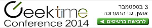 Geektime_Conf2014_Inpost_Banner_300x55