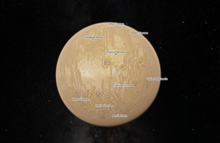 סלפי מאדים. מקור: Google Maps