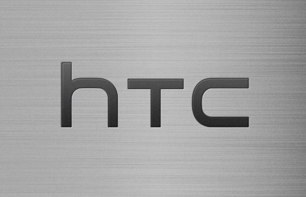 האם בקרוב נראה את הלוגו הזה על מצלמת אקסטרים? מקור: htc