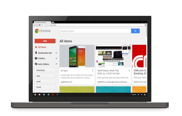 מנהל המועדפים החדש של גוגל. מקור: Google, עיבוד תמונה