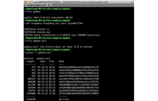 חלק מהקוד של WireLurker, כפי שהתגלה על ידי חוקרי האבטחה. מקור: PaloAltoNetworks
