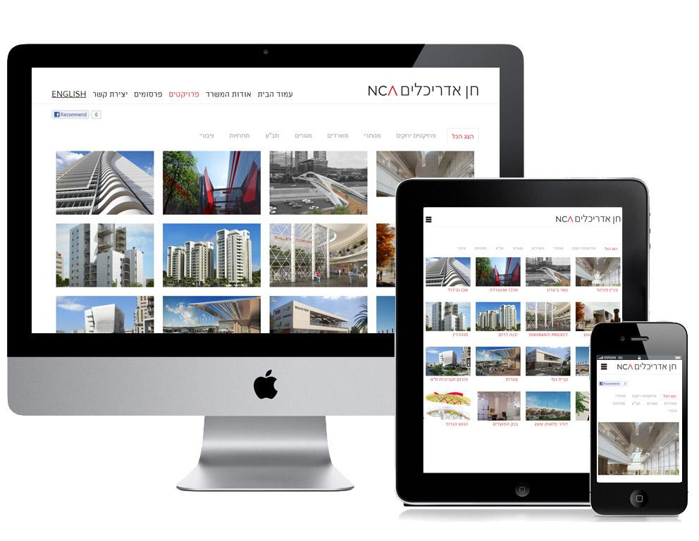 (צילום מסך: www.ncarch.com)