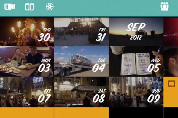 מקור: צילום מסך, דף האפליקציה