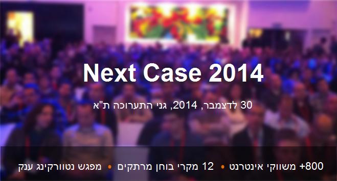 next-case-2014-2