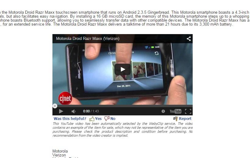 דוגמה לסרטון וידאו שהוטמע ב-eBay. מקור: צילום מסך
