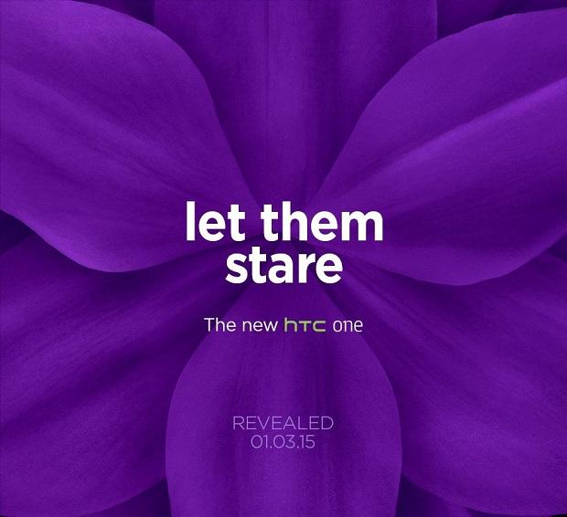 התמונה שפורסמה בחשבון הטוויטר של HTC