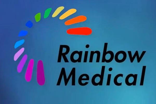 מקור: Rainbow Medical Youtube, צילום מסך