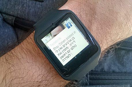 התראת פייסבוק בשעון