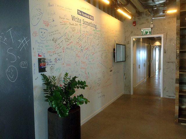 facebook HQ TLV (צילום: גיקטיים)